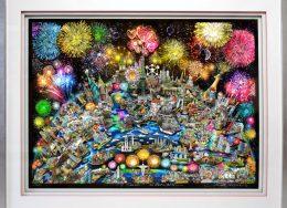 Celebrating-our-World-AP_138x110-260x188.jpg